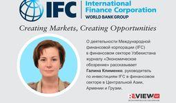 От поддержки бизнеса до приватизации банков