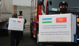 Ўзбекистон Қирғизистонга 560 минг долларлик инсонпарварлик ёрдамини юборди