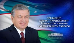 Президент поздравил народ Узбекистана с праздником Курбан хайит
