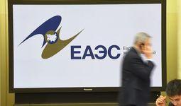 Углубление взаимодействия с ЕАЭС для Узбекистана не является стремлением стать полноправным членом этой организации —  мнение