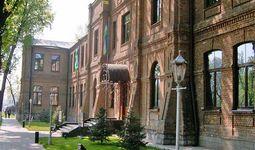 Эксперты обсудят трансформацию банковского сектора Узбекистана