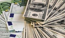В Узбекистане меняются правила осуществления валютных операций