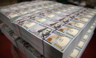 Жаҳон банки 30 йил муддатга шартлар асосида 500 млн доллар маблағ ажратади