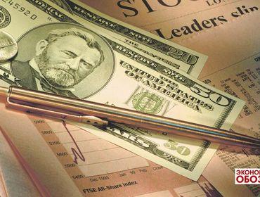 Пределы долговых обязательств