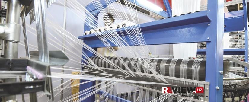 Текстильный сектор в прицеле пандемии