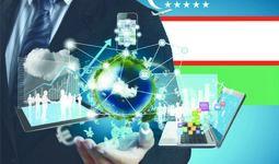 Мультипликативный эффект цифровой экономики