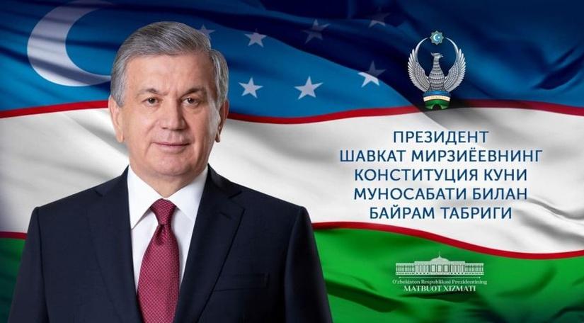 Президент Шавкат Мирзиёев Ўзбекистон халқига байрам табриги йўллади