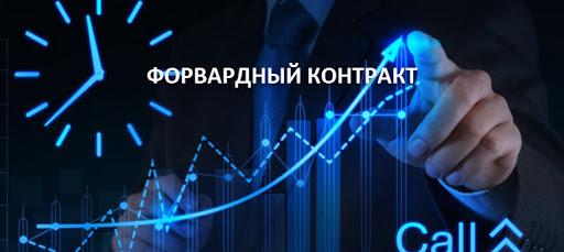 Ўзбекистон республика товар-хом ашё биржасида илк бор 1 388,3 млрд  сўмлик форвард битимлар тузилди
