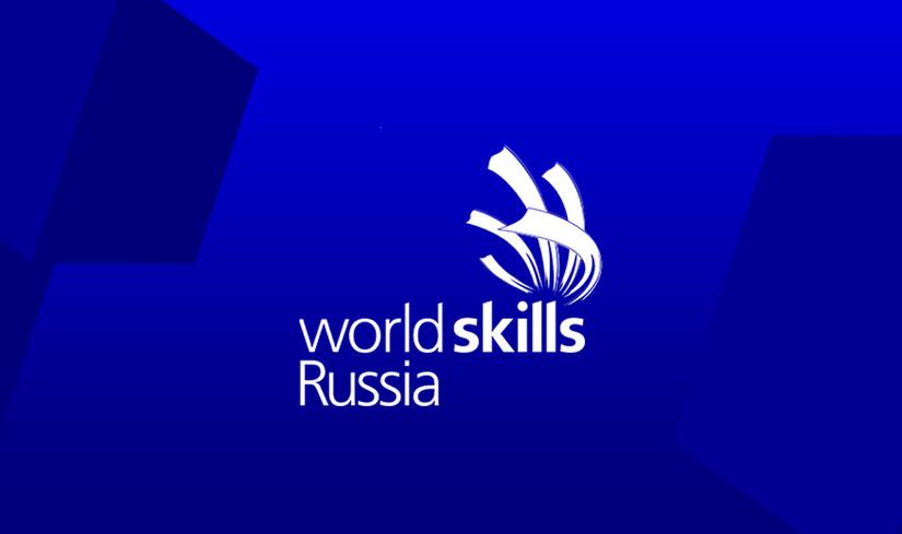 «WorldSkills Russia» Ўзбекистонда «WorldSkills» ҳаракатини кенгайтиришга кўмаклашади