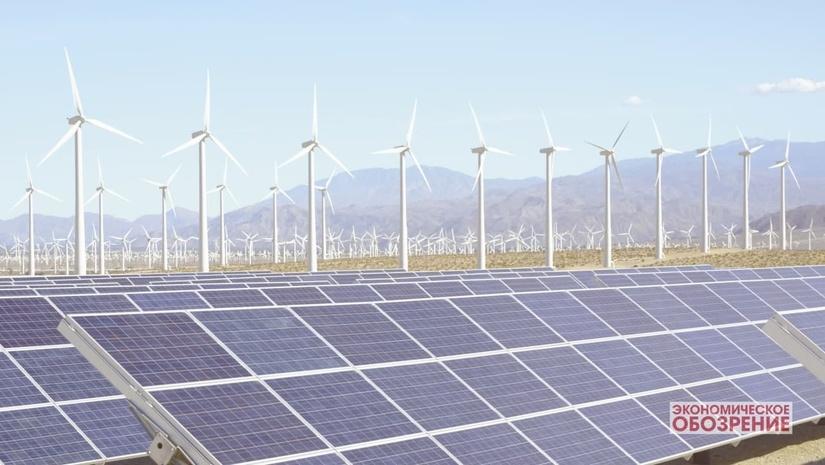 Малая возобновляемая энергетика в призме зарубежного опыта