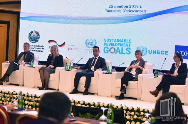 Перспективы торгово-экономического сотрудничества в Центральной Азии
