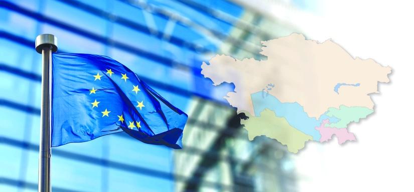 ЕС и ЦА в обновлении стратегических отношений