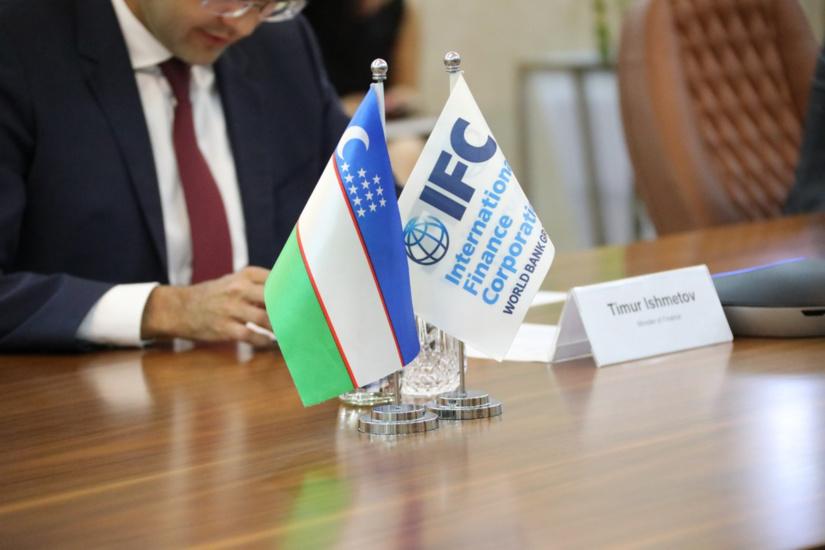 IFC разместила на Лондонской фондовой бирже облигации, номинированные в узбекских сумах