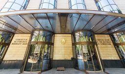 Молия вазирлиги ва Марказий банк 300 млрд сўмлик давлат қимматли қоғозларини жойлаштиради