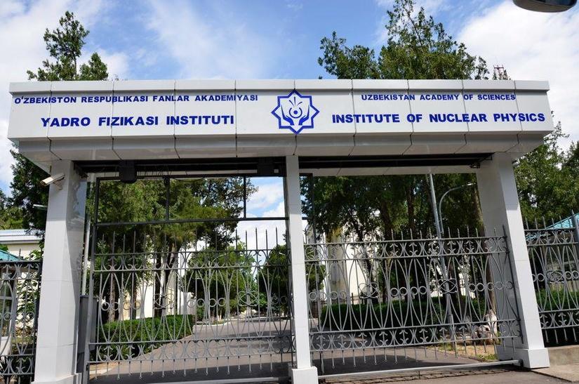 Ядро физикаси институти фаолиятининг асосий йўналишлари белгиланди