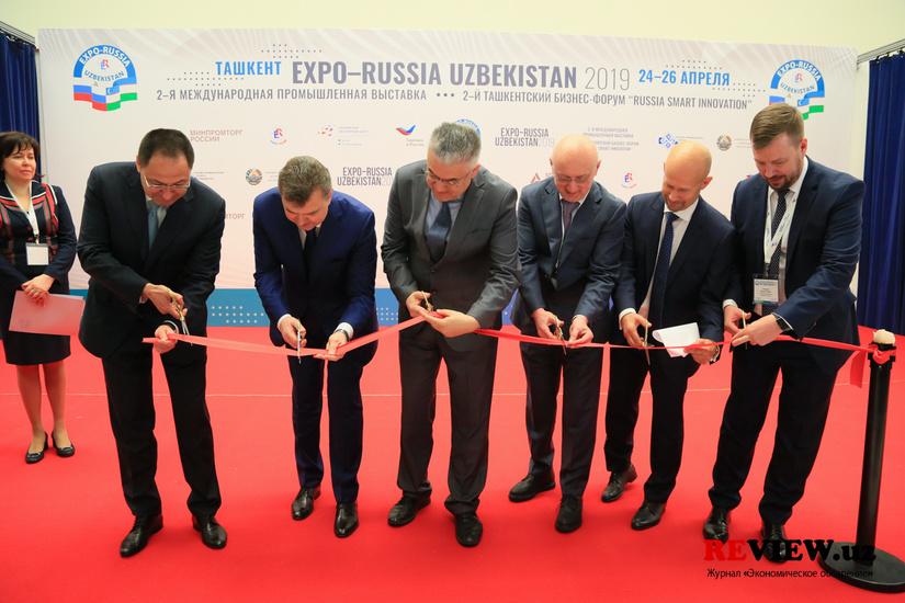 Фоторепортаж: Expo-Russia Uzbekistan 2019