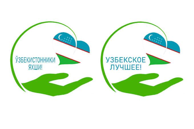 Презентована новая национальная маркировка пищевой продукции