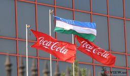 Продажа госдоли в Coca-Cola Uzbekistan будет организована в 2 этапа