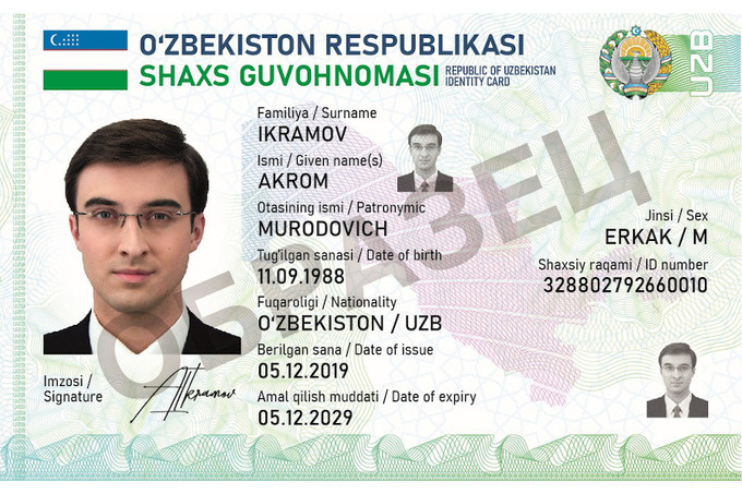 Янги йилнинг илк иш кунидан бошлаб паспорт ўрнига ID-карталар берила бошлайди
