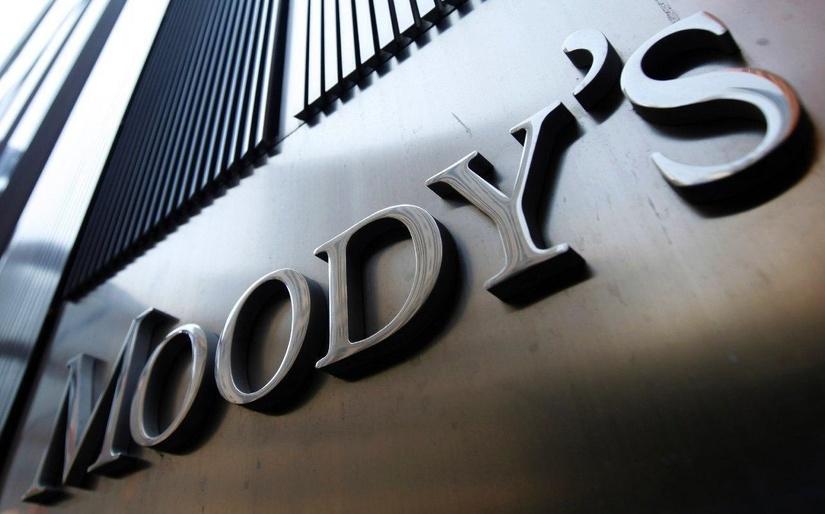 Moody's оценило банковскую систему Узбекистана как стабильную