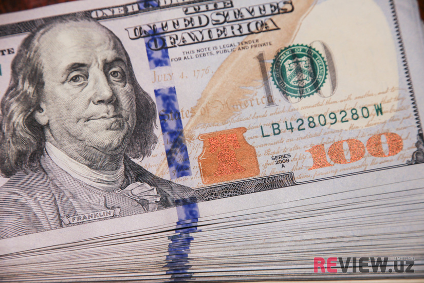 Muhammad Al-Xorazmiy nomidagi xalqaro mukofot sovrindoriga 50 ming AQSh dollari beriladi