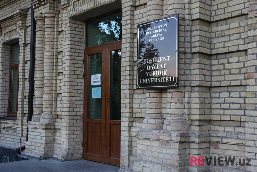 Минюст объяснил в каких случаях могут выдаваться образовательные кредиты