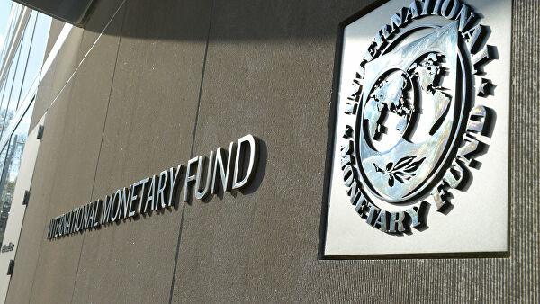 Международный валютный фонд одобрил льготный кредит в $375 млн