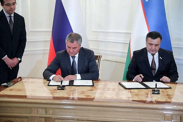 Госдума и Законодательная палата Олий Мажлиса заключили Соглашение