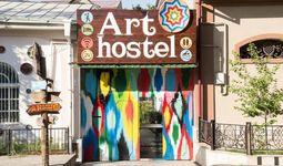 Разрешена ли деятельность гостиниц, семейных гостевых домов и хостелов в период карантина?