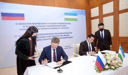 Свыше 100 новых инвестпроектов на $5,8 млрд реализуют Узбекистан и Россия