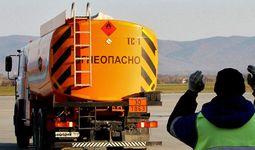 В Казахстане ввел временный запрет на вывоз нефтепродуктов автотранспортом