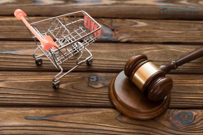 Роль органов по защите прав потребителей