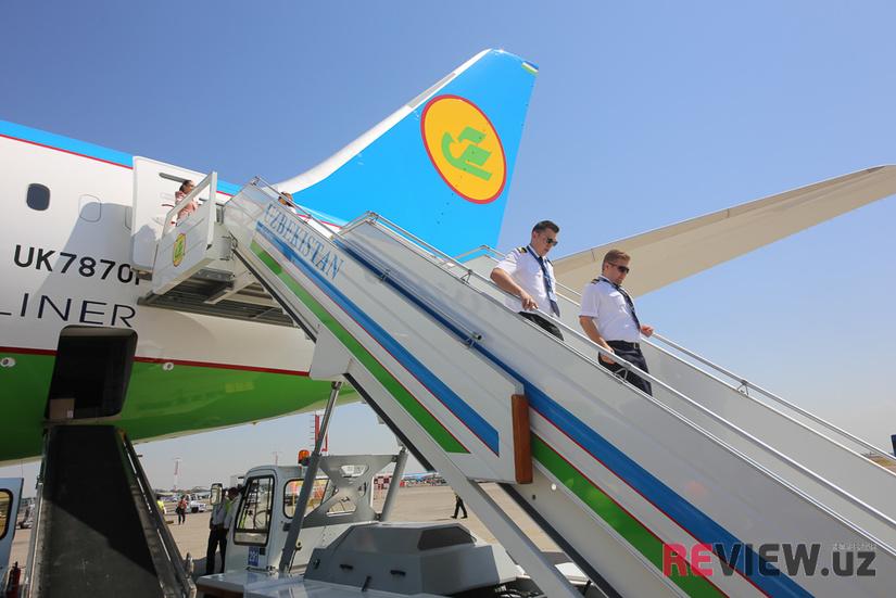 Uzbekistan Airways ввела новые правила возврата денег за авиабилеты и услуги