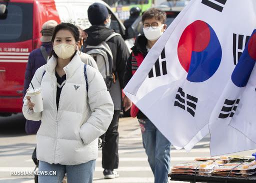 Как корейский народ воспринимает вспышку COVID-19
