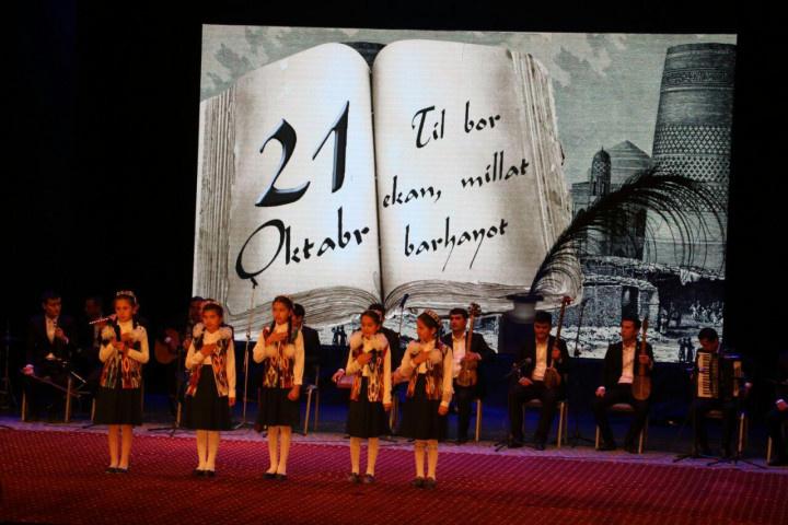 Ўзбекистонда расмий нишонланадиган байрамлар сони биттага кўпайди