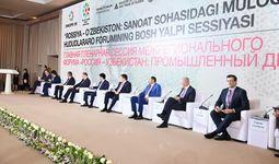 С 2018 года число предприятий с российским капиталом в Узбекистане выросло более чем вдвое