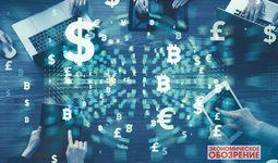 Банки и деньги в цифровой трансформации