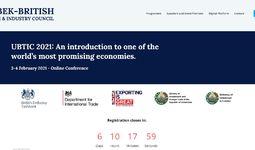 В феврале состоится заседание Узбекско-Британского совета по торговле и промышленности