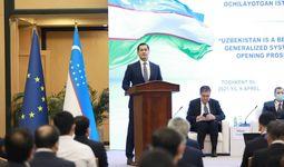 Узбекистан присоединился к соглашению Европейского союза GSP+