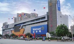 Узбекские предприниматели смогут разместить продукцию в Китае через центры Sam's Club China - дочернюю компанию Walmart Inc.