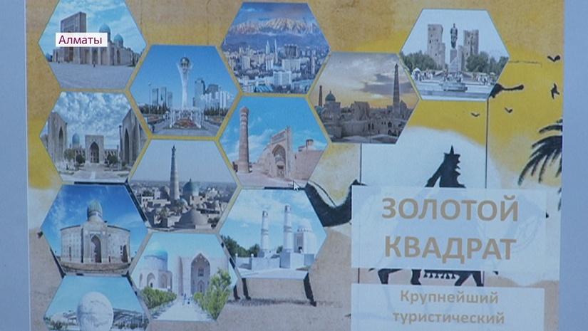 Скоростной поезд для туристов планируют запустить между Казахстаном и Узбекистаном