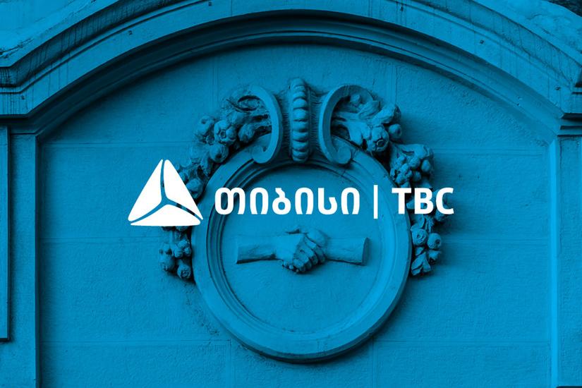 TBC Bank в Ташкенте начнет работу в июне