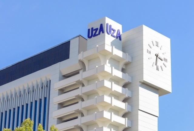 Агентству УзА поставлены новые задачи