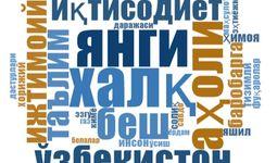Шавкат Мирзиёев представил предвыборную программу. Эксперты провели Лингвистический анализ