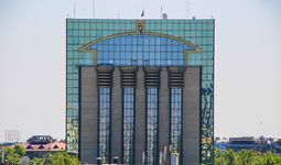 Центральный банк изменил прогноз по росту экономики в Узбекистане
