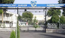 IFC предоставляет $12,5 млн. на модернизацию завода по производству удобрений в Узбекистане