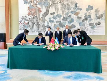 Узбекистан и Китай создали инвестиционный фонд