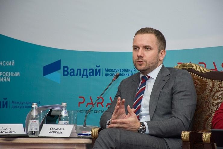 На конференции Валдайского клуба эксперты обсудили возможное вступление Узбекистана в ЕАЭС