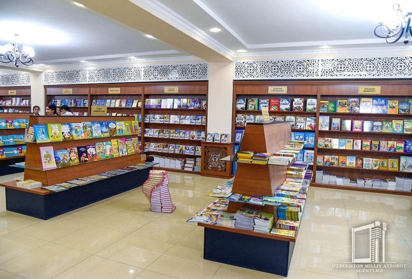 Узбекистан принял Национальную программу развития и поддержки культуры чтения в 2020—2025 годах