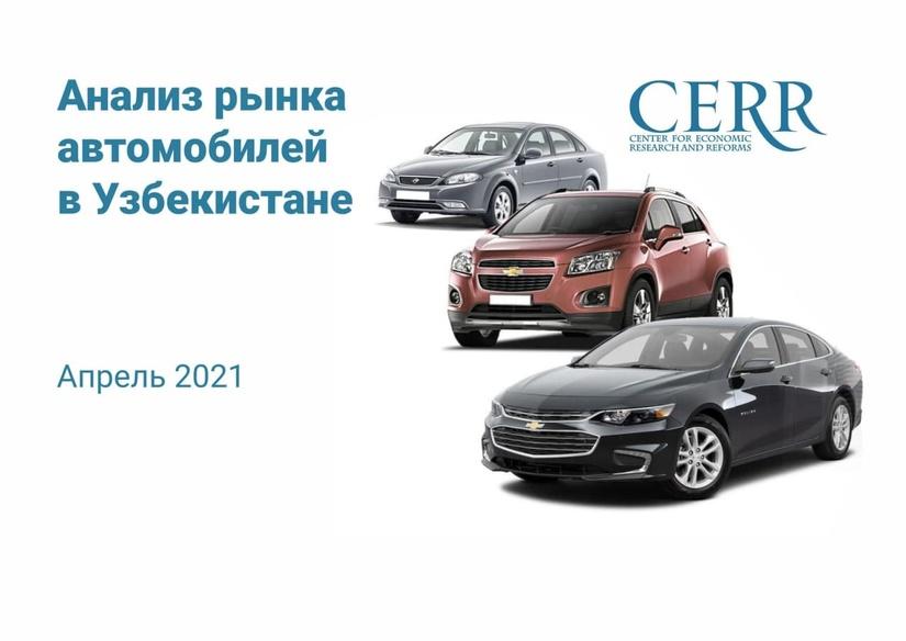 Как изменился спрос на авто в Узбекистане